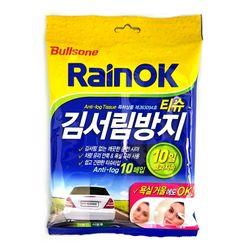 불스원 레인OK 김서림방지 티슈 10매