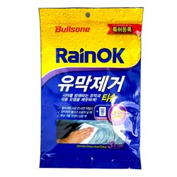 불스원 레인OK 유막제거 티슈 3매