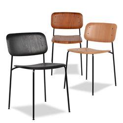 jart chair(자르트 체어)