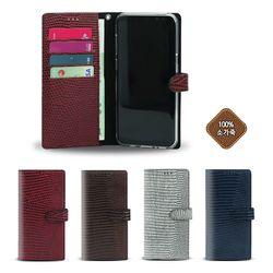 [12/3] 갤럭시S5 G900 마린 휴대폰 핸드폰 가죽케이스