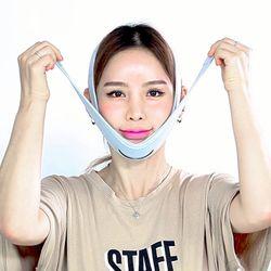 정품 메디미 2stepV 브이라인밴드