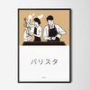 유니크 일본 인테리어 디자인 포스터 M 바리스타 A3(중형)