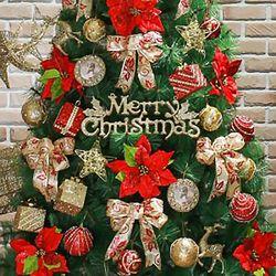 샤인비즈볼 장식세트(210cm트리용)  크리스마스