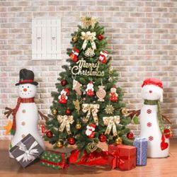 150cm 산타선물 리얼 전나무 트리 풀세트 0696-6465B