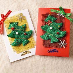 [만들기세트] 엠보트리카드 (4인용)  크리스마스카드만들기