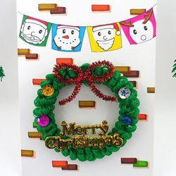 [만들기패키지] 크리스마스 원리스 장식카드 (5인용)