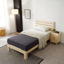 푸르메 슈퍼싱글 침대 프레임 AF2135-1