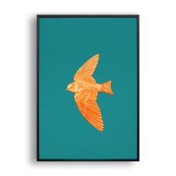날개 (푸른)
