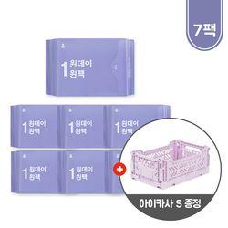 원데이원팩 중형7팩 + 아이카사 폴딩박스 S lilac
