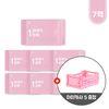 [~2/24까지] 원데이원팩 대형7팩 + 아이카사 폴딩박스 S baby pink