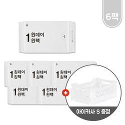 원데이원팩 오버6팩 + 아이카사 폴딩박스 S White