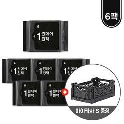 원데이원팩 롱라6팩 + 아이카사 폴딩박스 S Black