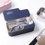 지티소닉 가정용 초음파세척기 GT-X1 안경세척기