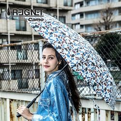 [REGNET]거꾸로 우산 레그넷 CAMO AUTODU