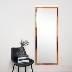 JENO 제노 트라이앵글 대형 벽걸이 전신 거울