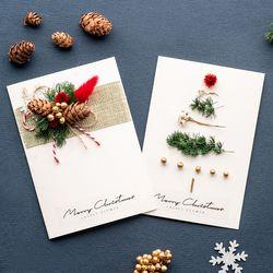 프리저브드 크리스마스카드 아크릴케이스 포함 2종택1