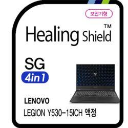 레기온 Y530-15ICH 시크릿가드 안티블루 보안기 1매