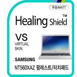 노트북5 메탈 NT560XAZ 팜레스트 매트 보호필름 2매