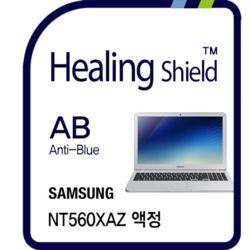 노트북5 메탈 NT560XAZ 블루라이트차단 보호필름 1매