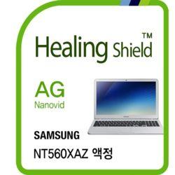 삼성 노트북5 메탈 NT560XAZ 저반사 액정보호필름 1매
