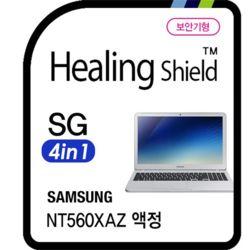 노트북5 메탈 NT560XAZ 시크릿가드 안티블루보안기1매
