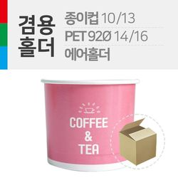 ONR 커피앤티 에어슬리브 1013 핑크