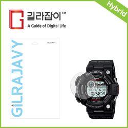 지샥 GF-1000 리포비아H 고경도 액정보호필름 2매