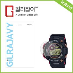 지샥 GWF-1035 리포비아H 고경도 액정보호필름 2매