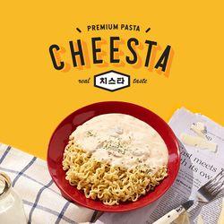 [유통기한 ~19.04.03] 미국에서 온 크림 치즈 파스타 치스타 1ea