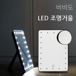 LED거울 BE110 탁상용 LED조명