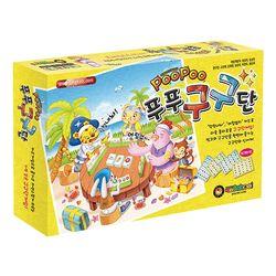 어린이보드게임 푸푸시리즈 구구단+활용집
