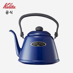 칼리타 호소구치 법랑 주전자 2L 블루 (일본공식수입)