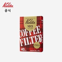 칼리타 카페의 커피필터 102 40매 브라운 (일본공식)