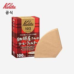 칼리타 카페의 커피필터 102 100매 브라운 (일본공식)