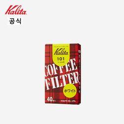 칼리타 카페의 커피필터 101 40매 화이트 (일본공식)