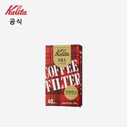 칼리타 카페의 커피필터 101 40매 브라운 (일본공식)