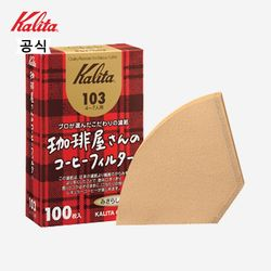 칼리타 카페의 커피  커피필터 103 100매 브라운