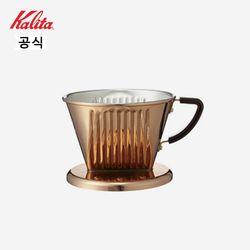 칼리타 102CU 커피드리퍼 쿠퍼 2-4인 핸드드립