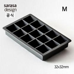 사라사디자인 실리콘 얼음틀 트레이 M 차콜그레이