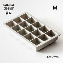 사라사디자인 실리콘 얼음틀 트레이 M 웜그레이