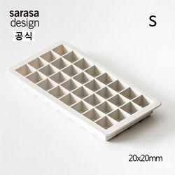 사라사디자인 실리콘 얼음틀 트레이 S 화이트