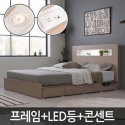 뮤즈 LED 콘센트 수납 침대(Q&K)