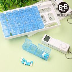 휴대용 28칸 타이머 약통 알약케이스 약케이스 약상자