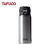 TAFUCO 초경량 원터치 텀블러 330ml 실버 / TS