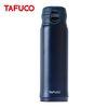 TAFUCO 초경량 원터치 텀블러 460ml 네이비 /