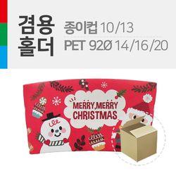 기타 [박스]크리스마스 일반 (4종) 1박스(1000개)