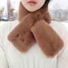 Cozy fur muffler