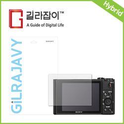 소니 DSC-WX800 리포비아H 고경도 액정보호필름 2매