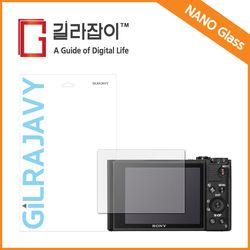 소니 DSC-WX800 9H 나노글라스 보호필름