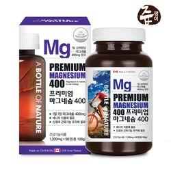 프리미엄 마그네슘 400 90정 3개월분